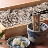高田屋 池袋西口店のおすすめ料理3