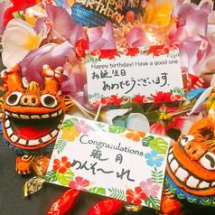 沖縄料理 琉月のおすすめ料理1