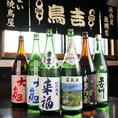 全国各地の美味しいお酒、焼酎等を厳選!地元「茨城県」のお酒はもちろん、季節限定のお酒も豊富に取り揃えております。貴方好みのお酒を探されてみては、いかがでしょうか?。