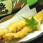 壱〇四 いちまるよんのおすすめ料理2