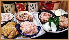 料理メニュー写真ホルモンセット(2~3名分)