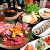焼肉韓国家庭料理 八勝