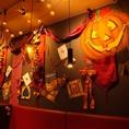 【秋】ハロウィン♪9月頃からスタッフが毎日のように雑貨を集め、飾り、今年は大盛り上がりでした!!年々増えていく装飾にスタッフもびっくり!仮装パーティももちろんOK☆インスタに!