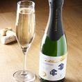 日本スパークリングワインも豊富に取り揃えています。