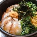 料理メニュー写真真鯛の炙り茶漬け