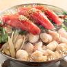 博多料理と旨い酒 もつ鍋商店 中野店のおすすめポイント1