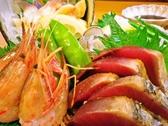 楽屋 古川のおすすめ料理2