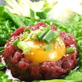 岩見沢精肉卸直営 牛乃家 北口店のおすすめ料理3