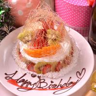 誕生日の方へ★無料★メッセージ付デザートプレート♪
