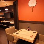 銀座和食堂 三幸の雰囲気3
