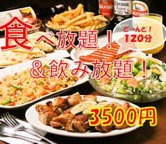 肉バル ラダッカ LADHAKAのおすすめ料理1