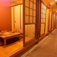 完全個室を17部屋完備!