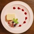 料理メニュー写真仙波豆富のしっとりベイクドチーズケーキ