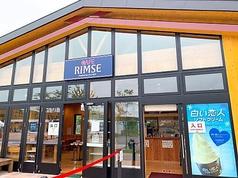 Cafe RIMSEの写真