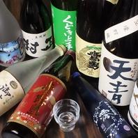 日本酒スパークリングも♪