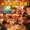 鮮魚酒場 たくみ食堂のおすすめポイント2