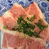 焼肉御膳 蓮のおすすめ料理3
