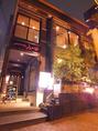 3階建ての一軒家は駅南徒歩3分に!!