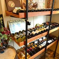 ★種類豊富なワイン★