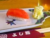 よし鮨のおすすめ料理3