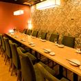 20名様向けテーブル個室はひと纏まりで寛ぎ頂けると大変好評です♪宴会が盛り上がる事間違いなし!!
