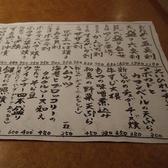 手書きのメニューは味がありますね(*^。^*)