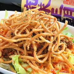 料理メニュー写真★沖縄B級グルメ代表!タコライス★