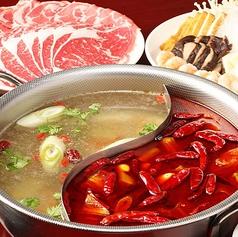 中華料理 三国呉の写真