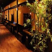 和庭園を思わせるような店内※写真は系列店、店内写真はイメージ写真を使用しています。