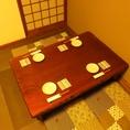 【4名様でのご宴会で利き酒3種setプレゼント!!】店内奥にあるお座敷個室は、上質で落ち着きのある和空間が魅力的。クーポンご利用で大目玉サービスもやってますよ!