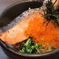 料理メニュー写真鮭とイクラの海鮮親子茶漬け