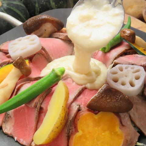 神戸野菜とフルーツ kitchen de kitchen 〜キッチンデキッチン〜