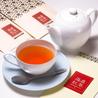 coco de teaのおすすめポイント2