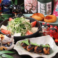ワサラビ 和菜LAVIのおすすめ料理1