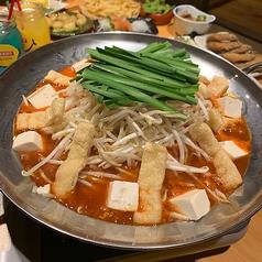 くら家 西条中央店のおすすめ料理1