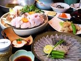 お魚工房 魚 iwoのおすすめ料理3