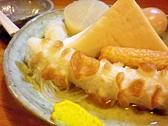 楽屋 古川のおすすめ料理3