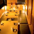 ◆8~10名様用個室テーブル席◆温もりのある和空間で時を忘れるひとときを。