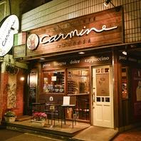 神楽坂で愛される20年の老舗本格イタリアン「カルミネ」