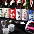 一富士では様々な日本酒をご用意!60mlからご用意しておりますのでたくさんのお酒をお楽しみいただけます。希少な日本酒もございますので飲み比べなど、お好みの日本酒が見つかるかも。ぜひお試しください。