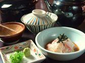 竹葉亭 銀座店のおすすめ料理2