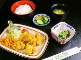 ほていやのおすすめ料理3