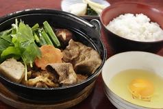 料理メニュー写真すきやき風上牛鍋御膳(野菜、玉子、御飯、香物付)プレミアム