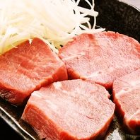 子牛の厚切りタン(Beef tongue)