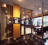 栄駅徒歩5分の好立地☆アパホテル内のホテルレストラン♪