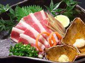 一慶 西中洲店のおすすめ料理2