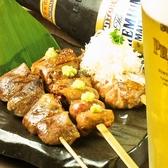 地鶏串焼 たけぐし 蕨店のおすすめ料理2