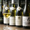 300種以上のワインを取り揃えております。