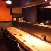 銀座和食堂 三幸の雰囲気2