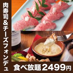 個室肉バル ボンバーミート 新宿ゴジラヘッド隣店特集写真1